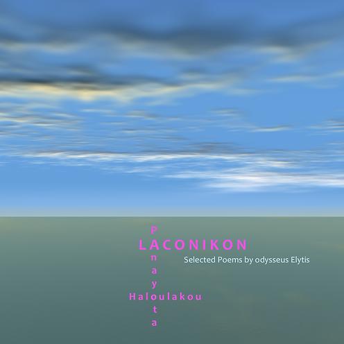 Laconikon FRONT NEW.jpg