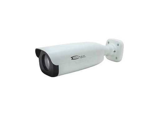 Eclipse Signature - 2 Megapixel HD Super Long Range Zoom Network Camera