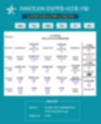 강남점시간표.jpg