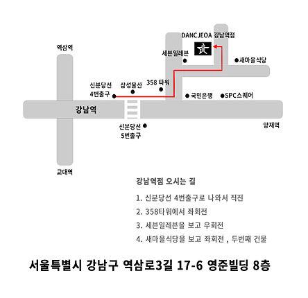 강남역점약도.jpg