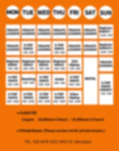 영문시간표.jpg