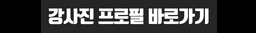 네이버+블로그+아이콘+-워니.png
