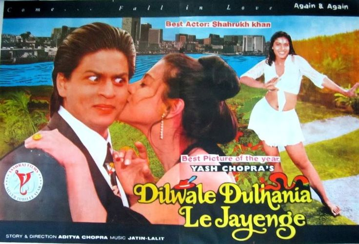 FILM LE DILWALE JAYENGE TÉLÉCHARGER COMPLET DULHANIA HINDI