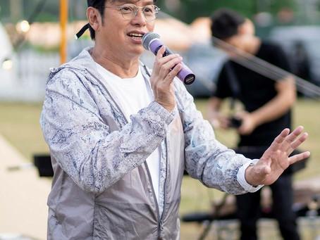 《Channel新聞》譚詠麟露營音樂會初體驗☀️與過百歌迷草地Jam歌🎤🎤