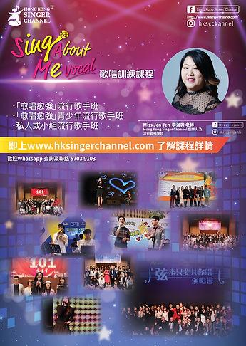 SAM poster b-01.jpg