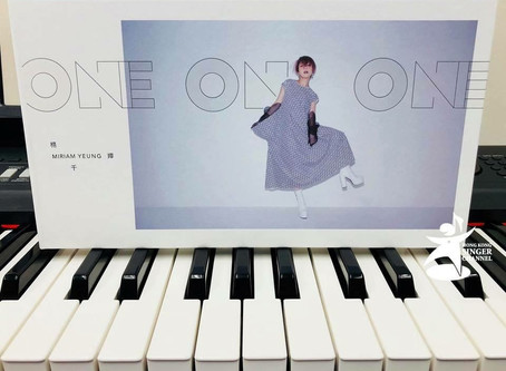 《Channel狂碟派》One On One (楊千嬅)