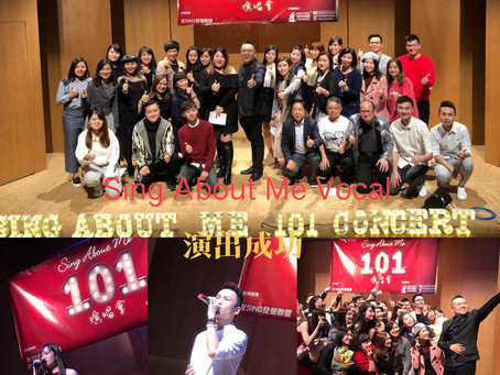 Sing About Me 101 演唱會