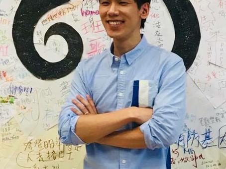 《Channel新聞》林奕匡自爆當年全省考第一🏆
