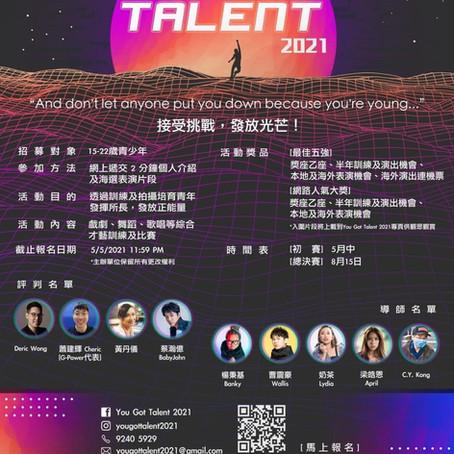 《You Got Talent》2021