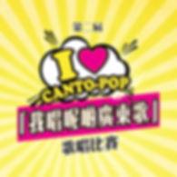 website small banner-01.jpg