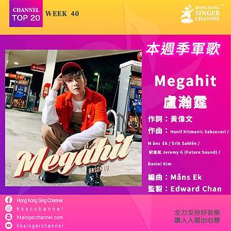 2021_channeltop20_week40.3.jpg