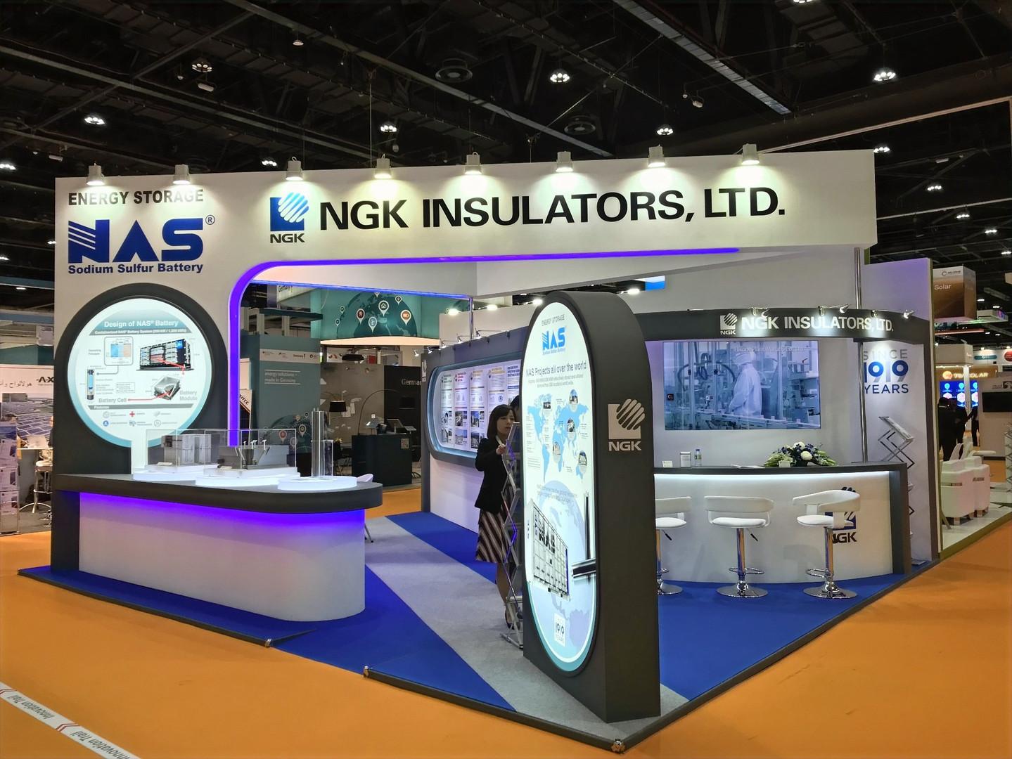 ABU DHABI, United Arab Emirates (WFES)