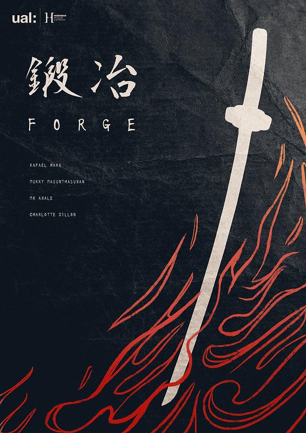 Final Forge Horniman Poster.jpg