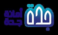 Ammanah_logo_img.png.png