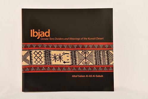Ibjad Catalogue