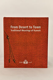 From Desert to Town