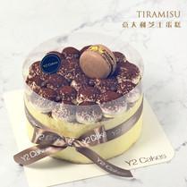 Tiramisu 意大利芝士蛋糕