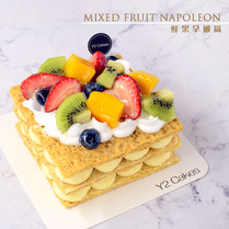 Mixed Fruit Napoleon 鮮果拿破崙