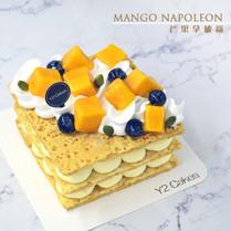 Mango Napoleon 芒果拿破崙