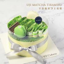 Uji Matcha Tiramisu 宇治抹茶芝士蛋糕