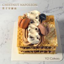 Chestnut Napoleon 栗子拿破崙