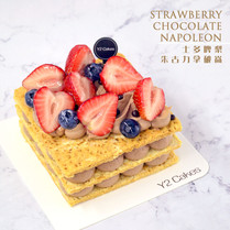 Strawberry Chocolate Napoleon 士多啤梨朱古力拿破崙