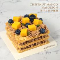 Chestnut Mango Napoleon 栗子芒果拿破崙