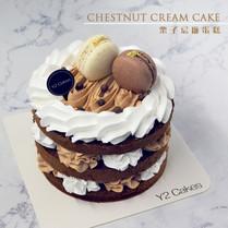 Chestnut Cream Cake 栗子忌廉蛋糕