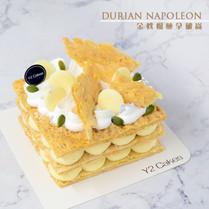 Durian Napoleon 金枕榴槤拿破崙