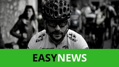 Easy Cup MTB 2017: si cambia pagina!