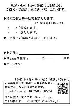 IMG_20200709_0001.jpg