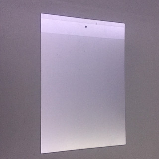 Display Envelope
