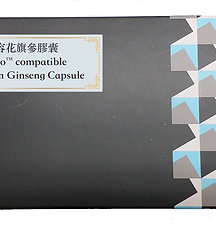 Ginseng Capsules (Paper Gift Box - 10 pcs per box)