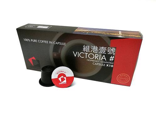 """Nespresso® compatible coffee capsule """"Victoria #1"""" (10pcs)"""