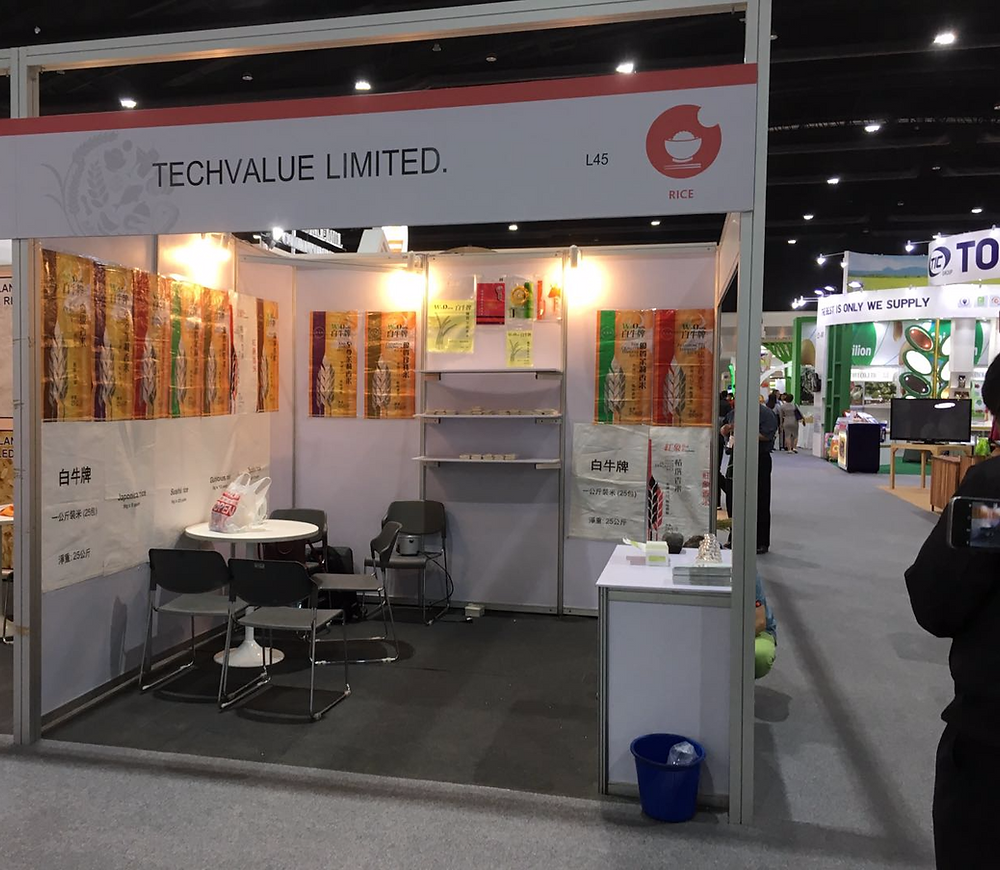 Thaifex 2018 - Techvalue Limited