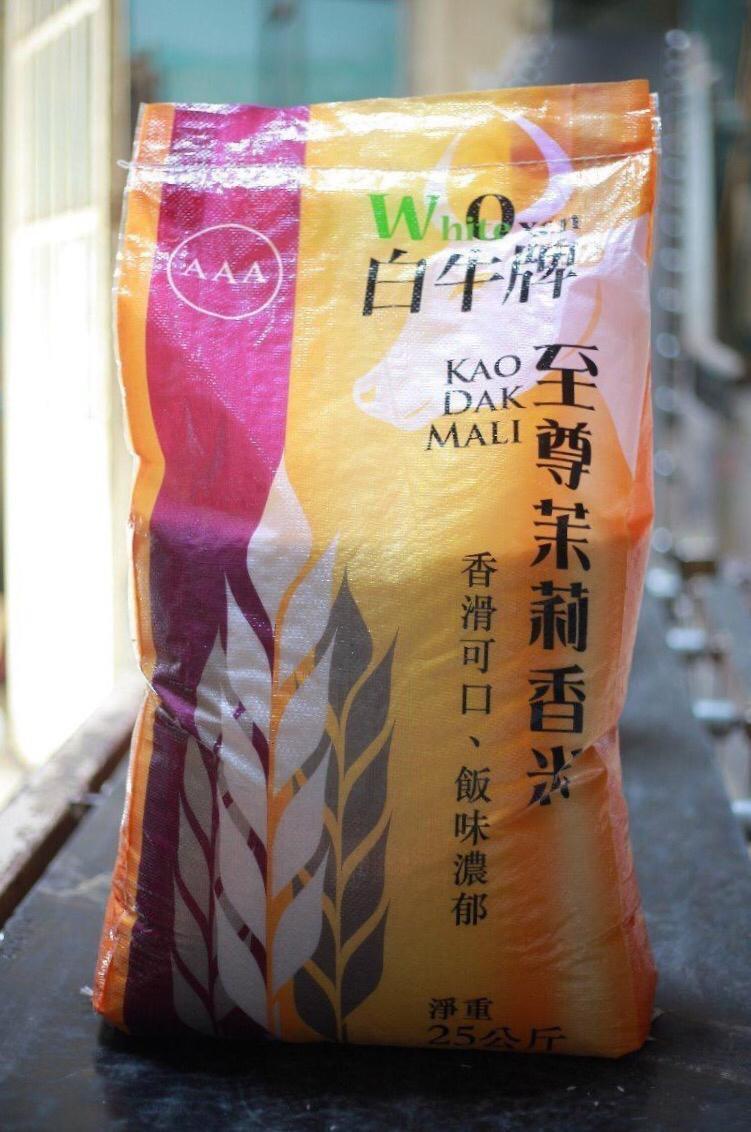 White Oxen KDM Kao Dak Mali Rice