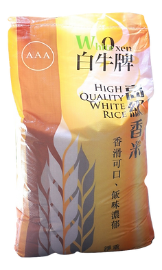 whiteoxen white rice