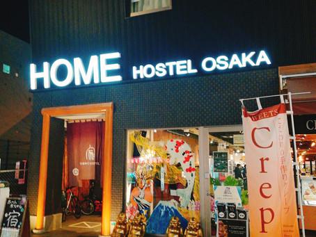 HOME HOSTELさん2周年アニバーサリー