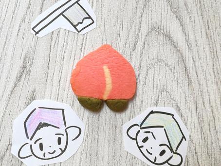くむクッキー試作 桃