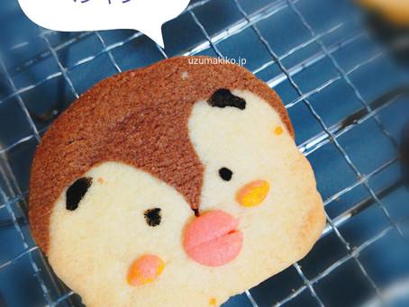 春休み親子くむクッキーTMレッスン