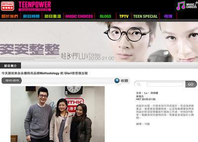 Radio Television Hong Kong
