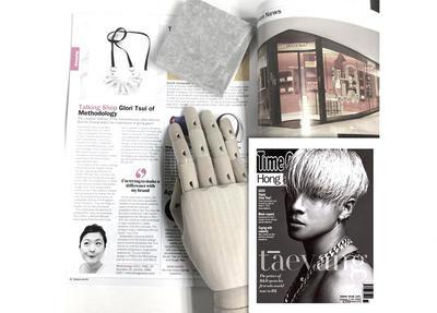 TimeOut Hong Kong Magazine