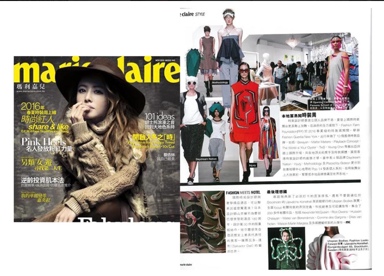 Marin Caire Magazine