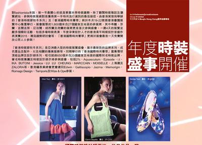 International Fashion Designer show