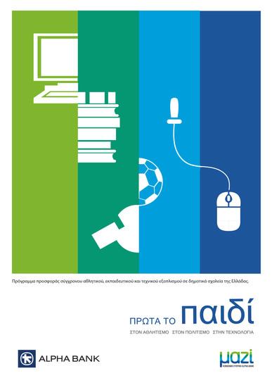 poster 3.1.jpg