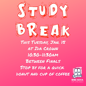 This Tuesday, Jan. 15 10_30-11_30am Betw