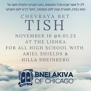 Tish November 16-2.png