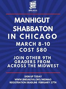 Manhigut Shabbaton-3.png
