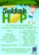 sukkah hop 2019.png