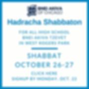 Hadracha Shabbaton-3.png